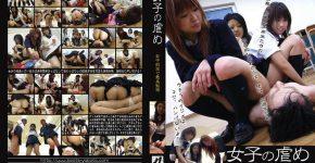 女子の虐め 女子部室で最臭監禁 BYD-54
