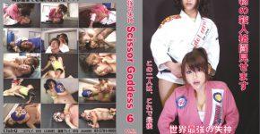 世界最強の失神 ScissorGoddess6 CLUB-Q DD006