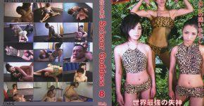 世界最強の失神 ScissorGoddess8 CLUB-Q DD008