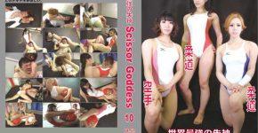 世界最強の失神 ScissorGoddess10 CLUB-Q DD010