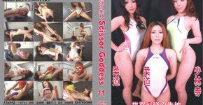 世界最強の失神 ScissorGoddess11 CLUB-Q DD011