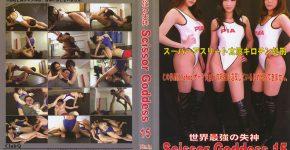 世界最強の失神 ScissorGoddess15 CLUB-Q DD015