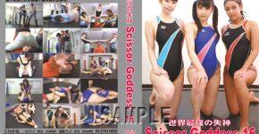 世界最強の失神 ScissorGoddess16 CLUB-Q DD016