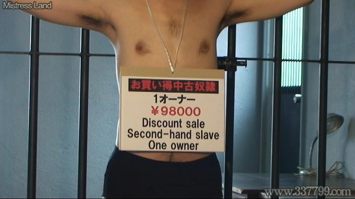 不良マゾ男は奴隷市場へ逆戻り Risa 1