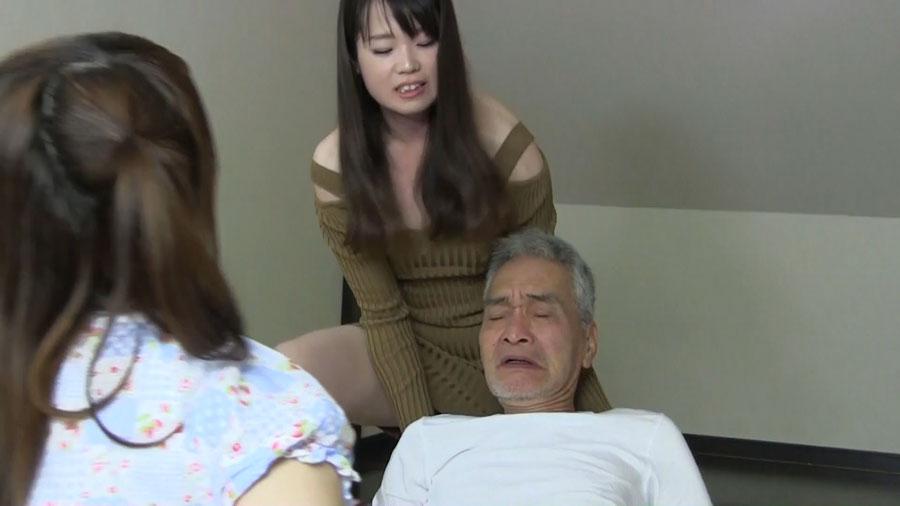 ドS姉妹の爺さんお仕置き飲尿ドキュメント