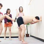 美術教室のモデルとして働いていたら4人の美脚美女にイジめられたボク・・・