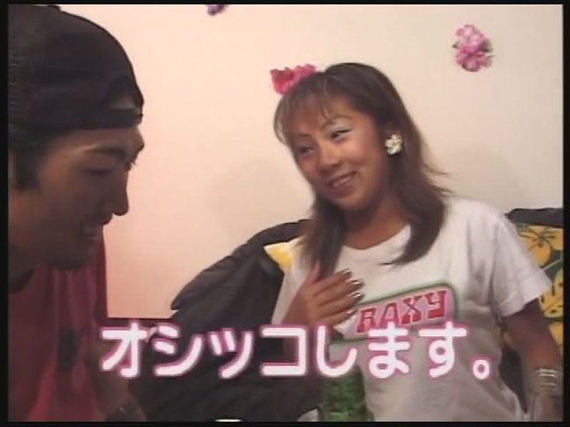 M男おしっこイジメ(聖水責め)