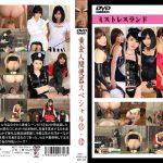 黄金人間便器スペシャル11・12 MLDT-006