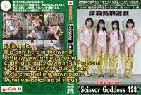 世界最強の失神 ScissorGoddess 128 CLUB-Q DD128