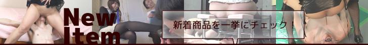 M男動画の最新作 - M男あんてな