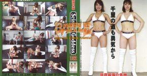 世界最強の失神 ScissorGoddess 132 CLUB-Q DD132