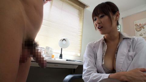 罵倒手コキ ED治療に来たつもりが女医に蔑まされ罵倒される! 堀口奈津美 01