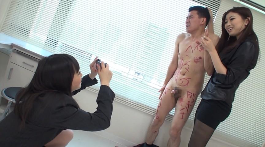 特殊捜査一課 M男強制事情聴取 稲川なつめ 羽月希 03