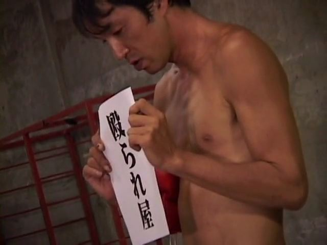「殴られ屋」をいたぶって遊ぶ集団女性 山本瞳子 汐見ゆうな 新川舞美 01