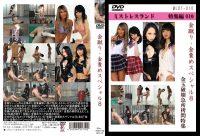 金蹴り・金責めスペシャル8 (9) MLDT-010