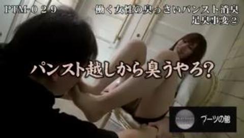 働く女性の臭っさいパンスト消臭足臭事変② 画像 06
