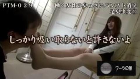 働く女性の臭っさいパンスト消臭足臭事変② 画像 09