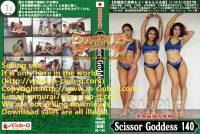 世界最強の失神 ScissorGoddess 140 CLUB-Q DD140