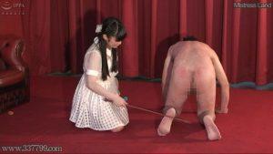 サドお嬢様と変態マゾ執事 瀬川みおり 画像 10