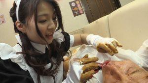 強制食糞メイドカフェ 綾瀬もも乃 画像 10