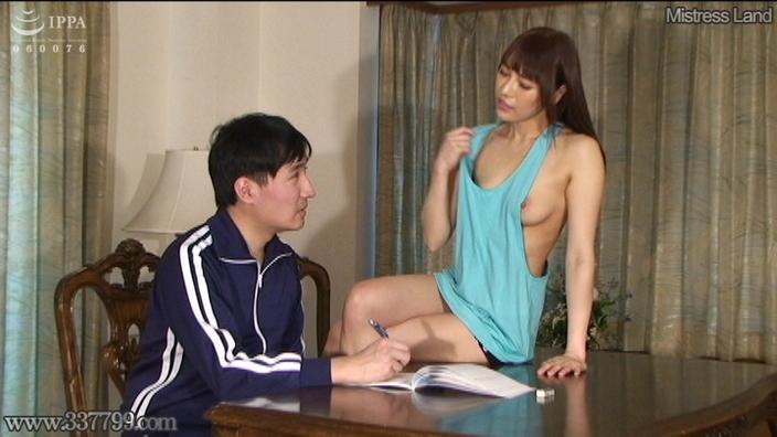 誘惑家庭教師の貞操帯体罰授業 日向うみ 1 画像 02