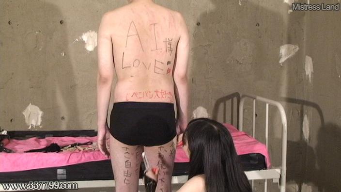 先行配信動画:あどけないメイドにお仕置きされるセクハラ男 3