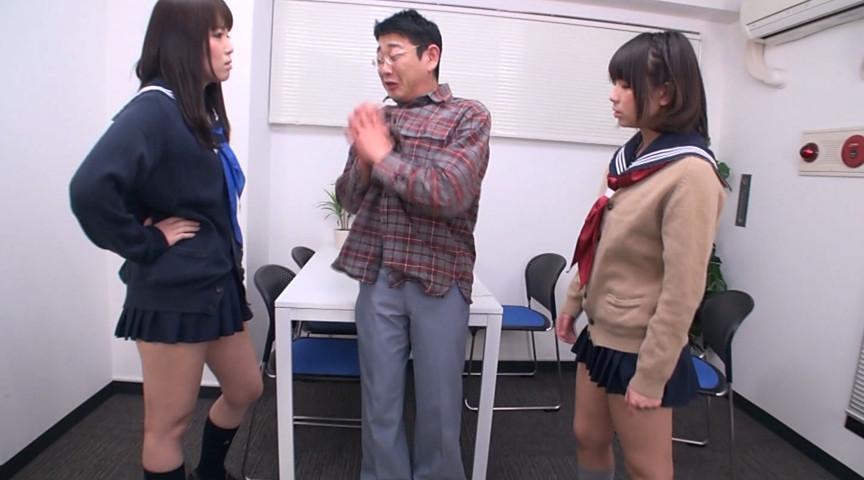 小便姉妹 葵こはる&桜瀬奈 画像 01