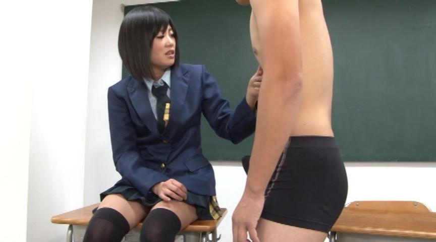 美少女M男スナイパー 琥珀うた 画像 08