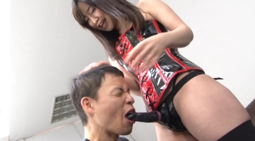 美少女M男スナイパー3 篠田ゆう 画像 13
