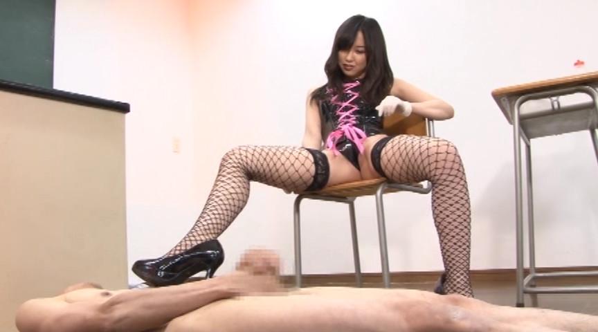 美少女M男スナイパー3 篠田ゆう 画像 05