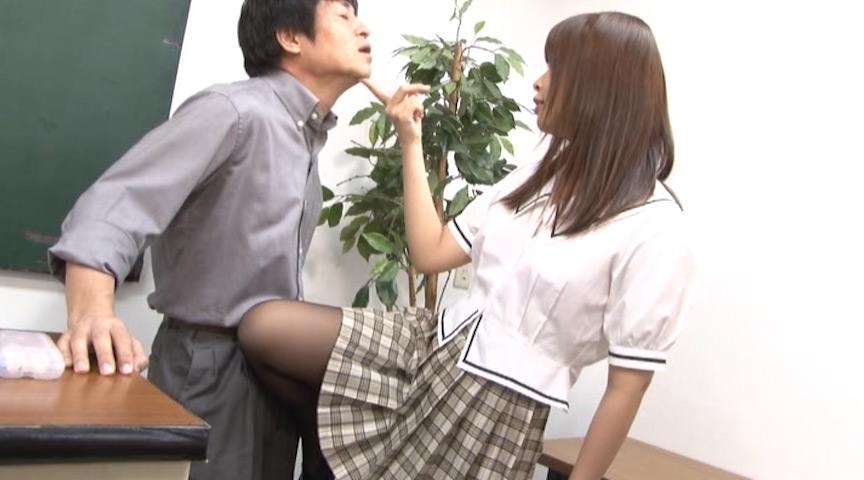美少女M男スナイパー5 Maika 画像 01