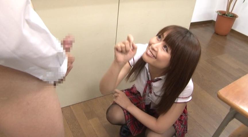 美少女M男スナイパー5 Maika 画像 04
