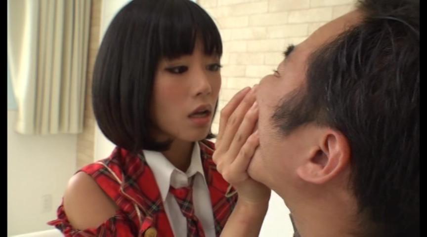 A○B系ロリ級美少女M男遊戯 琥珀うた 画像 01