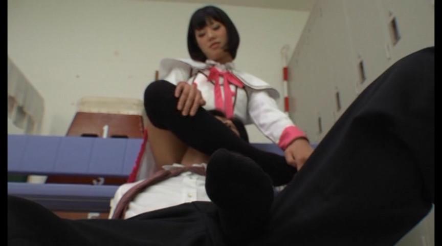 A○B系ロリ級美少女M男遊戯 琥珀うた 画像 12