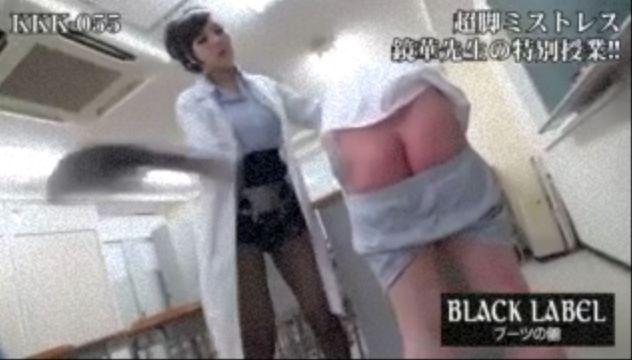 超脚ミストレス鏡華先の特別授業!! 画像 10