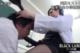 超脚ミストレス鏡華先の特別授業!!