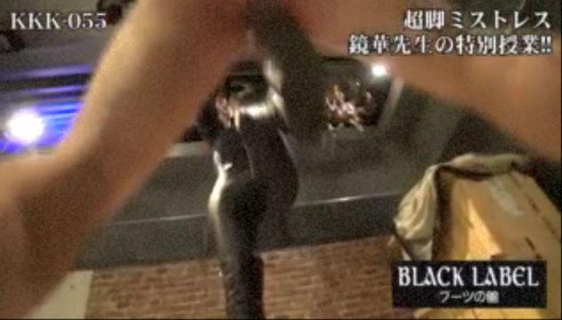超脚ミストレス鏡華先の特別授業!! 画像 02