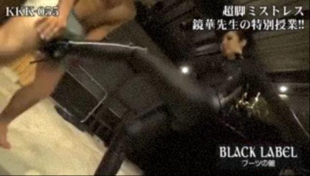 超脚ミストレス鏡華先の特別授業!! 画像 05