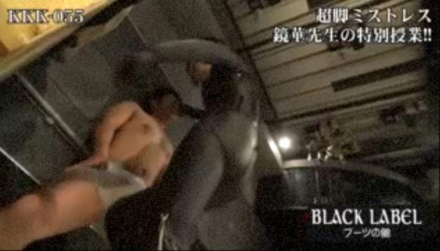 超脚ミストレス鏡華先の特別授業!! 画像 07