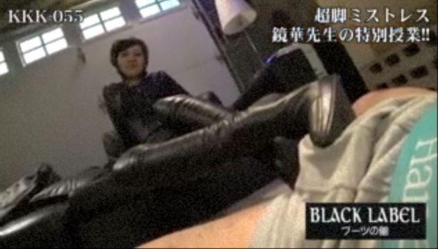 超脚ミストレス鏡華先の特別授業!! 画像 09
