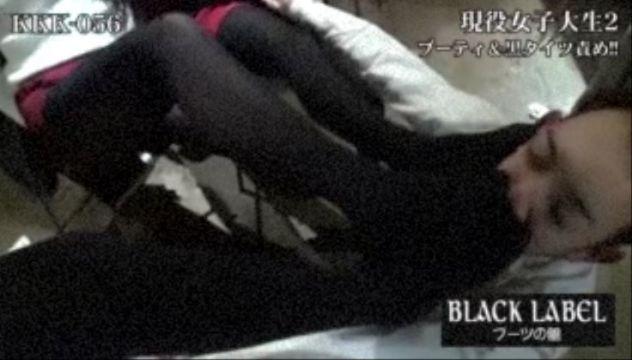 現役女子大生2 ブーティ&黒タイツ責め!! 画像 01