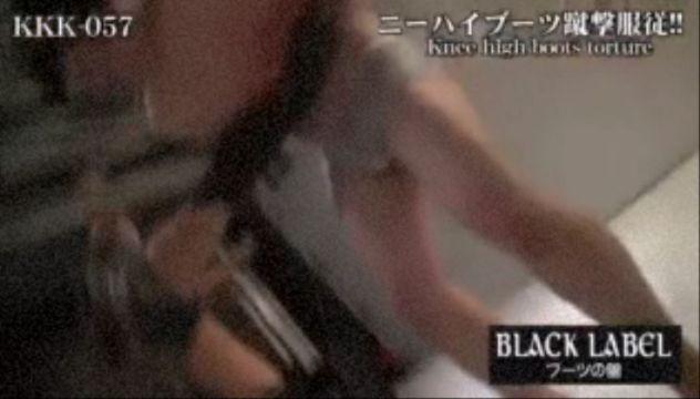 ニーハイブーツ蹴撃服従!! 画像 07
