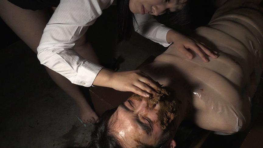 糞刑ハードコア 強制食糞収容所 神崎まゆみ 真田みう 画像 08