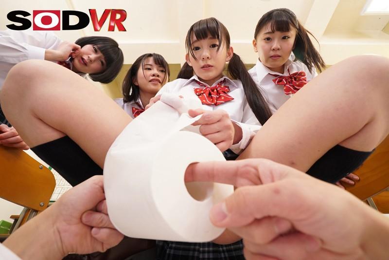 トイレがない世界で、女子校のトイレになれるVR VR画像 03