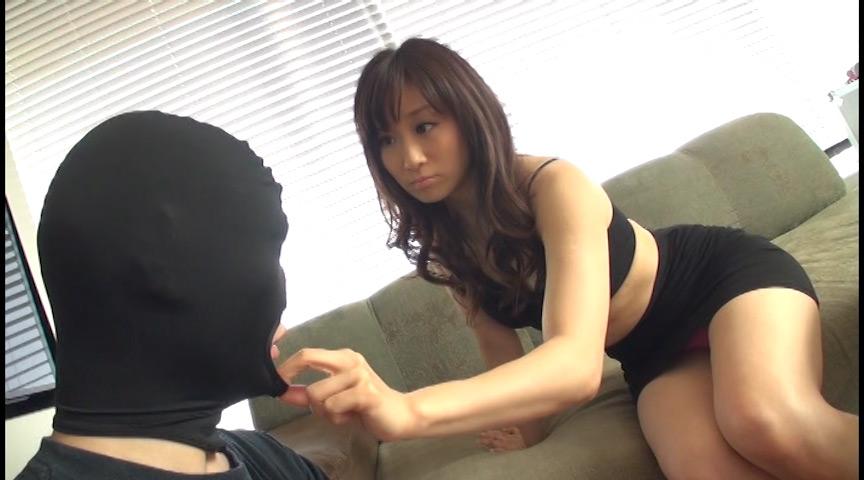 M男監禁パニックルーム3 画像 01