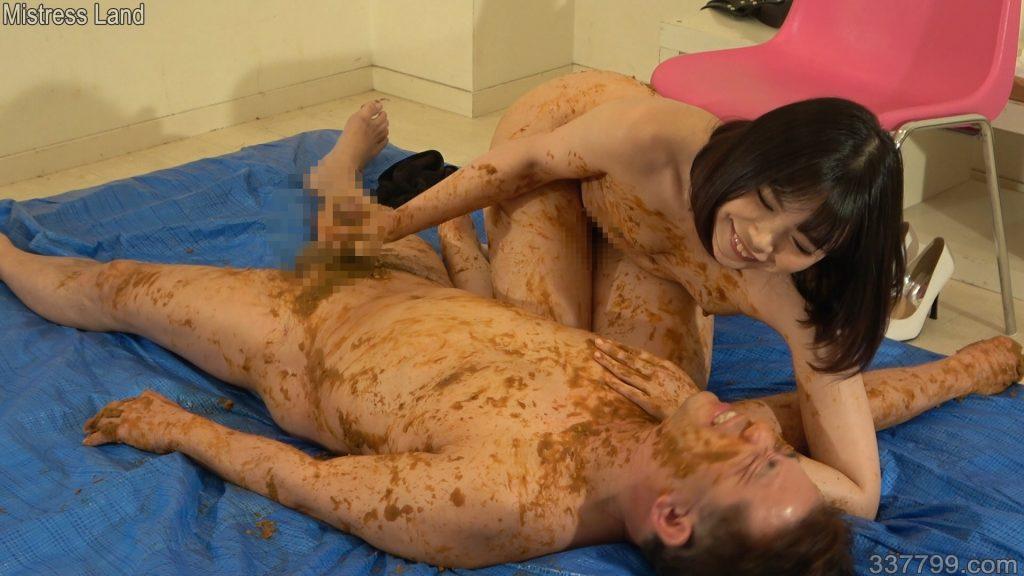 浮気マゾ男とのプレイを見せつけられる寝取られマゾ彼氏 茜 4-2 画像 03