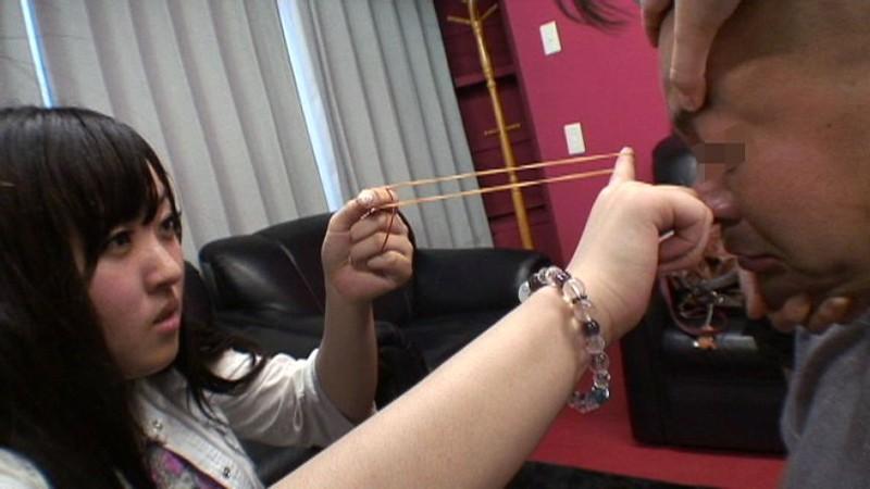 M男をいじめる女子サークル 画像 02