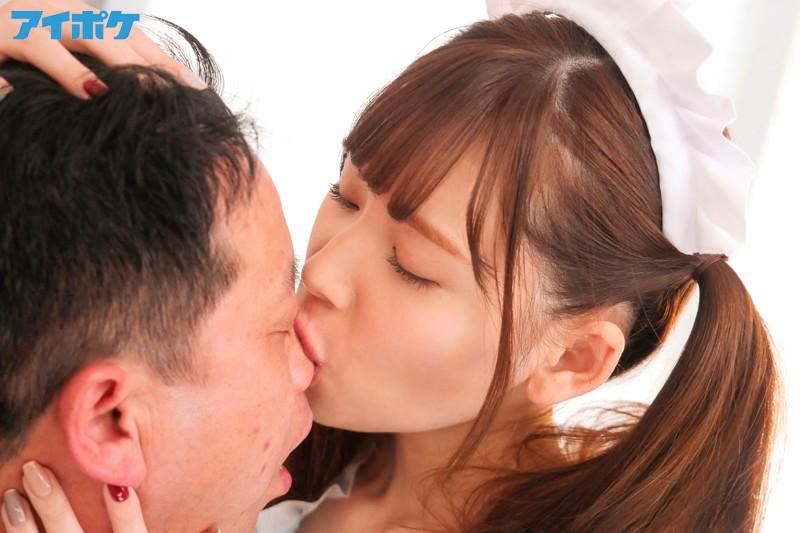 おじさん大好き痴女美少女 明里つむぎ 画像 09