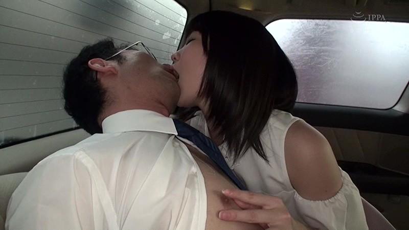 今日これから…君の乳首、犯しにイクね 枢木あおい 画像 02