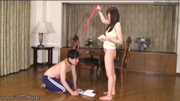 誘惑家庭教師の貞操帯体罰授業 日向うみ 画像 19